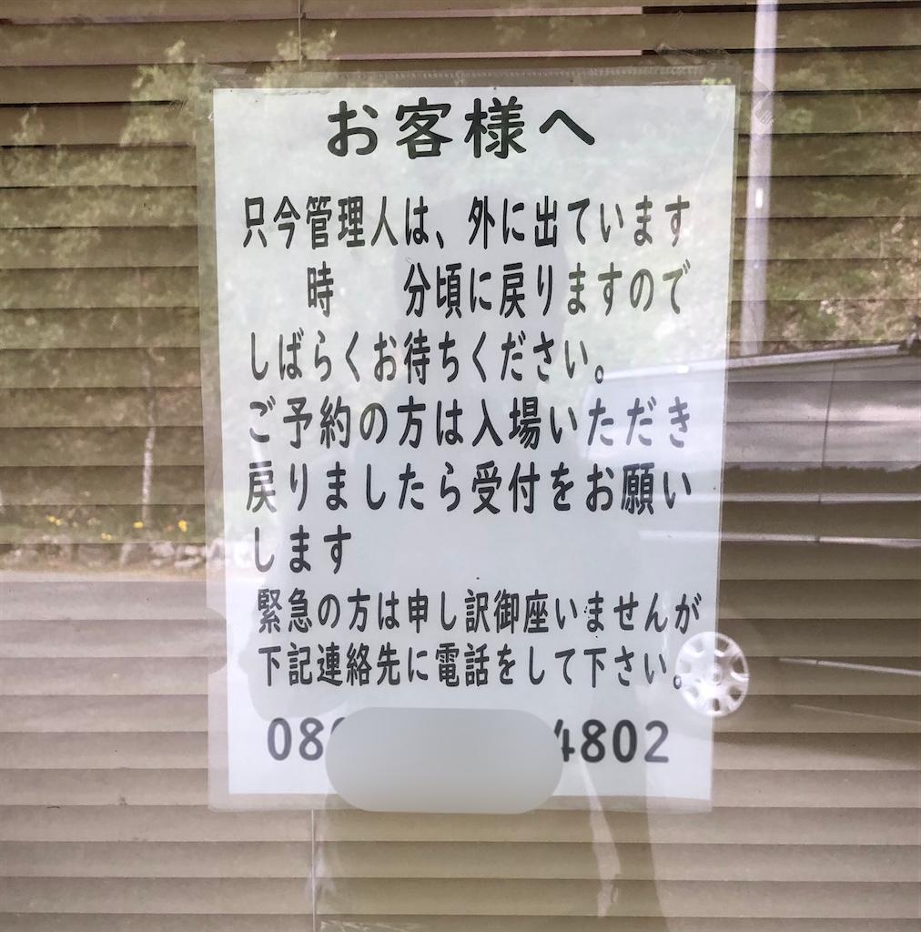 f:id:rakujirou:20210916180939p:plain