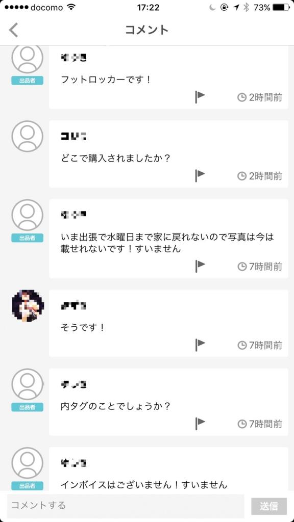 f:id:rakumafake:20170515190556j:plain