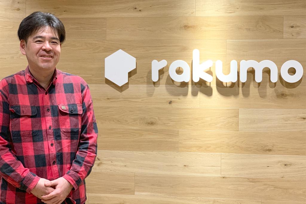 f:id:rakumo:20190107102842j:plain