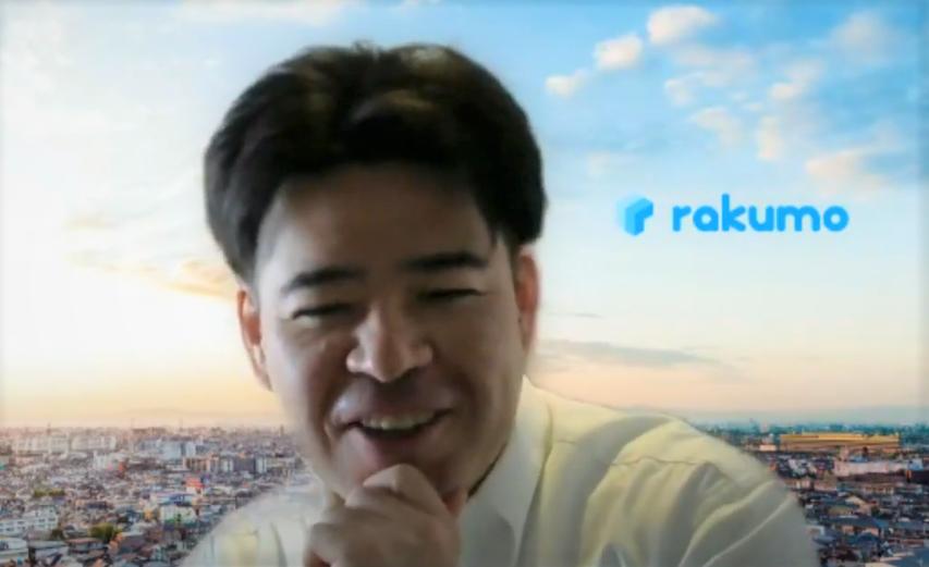 f:id:rakumo:20201223152149p:plain