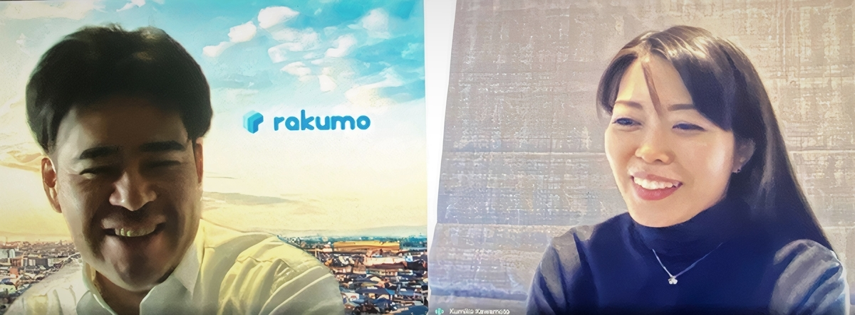 f:id:rakumo:20201223152206j:plain