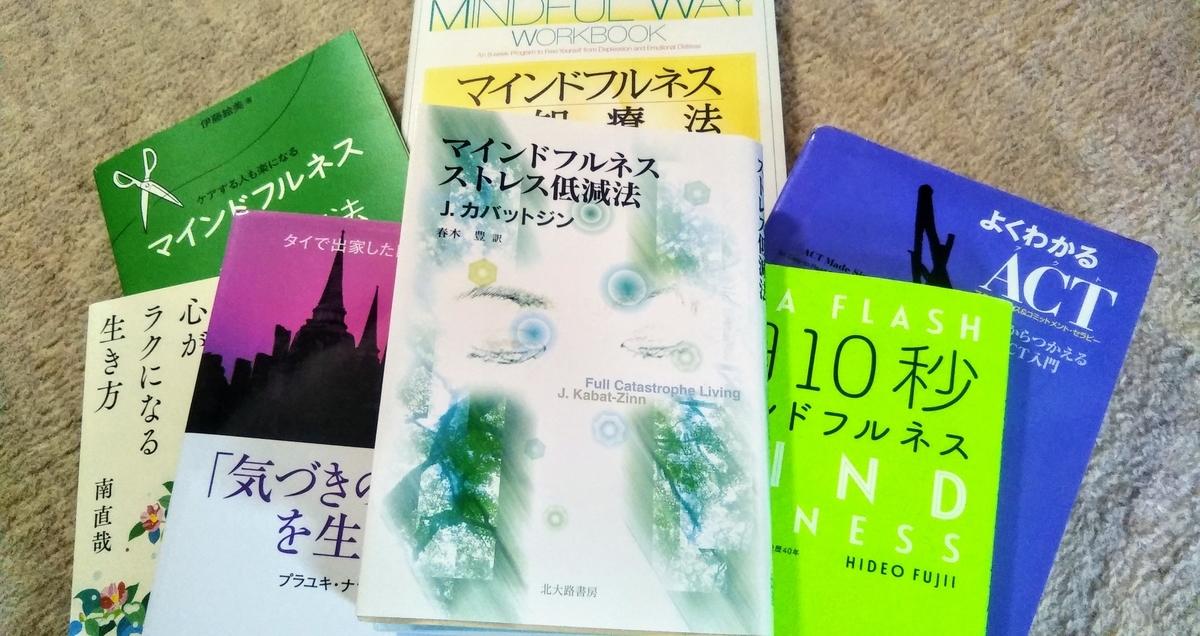 f:id:rakuneko-naga:20200103104031j:plain