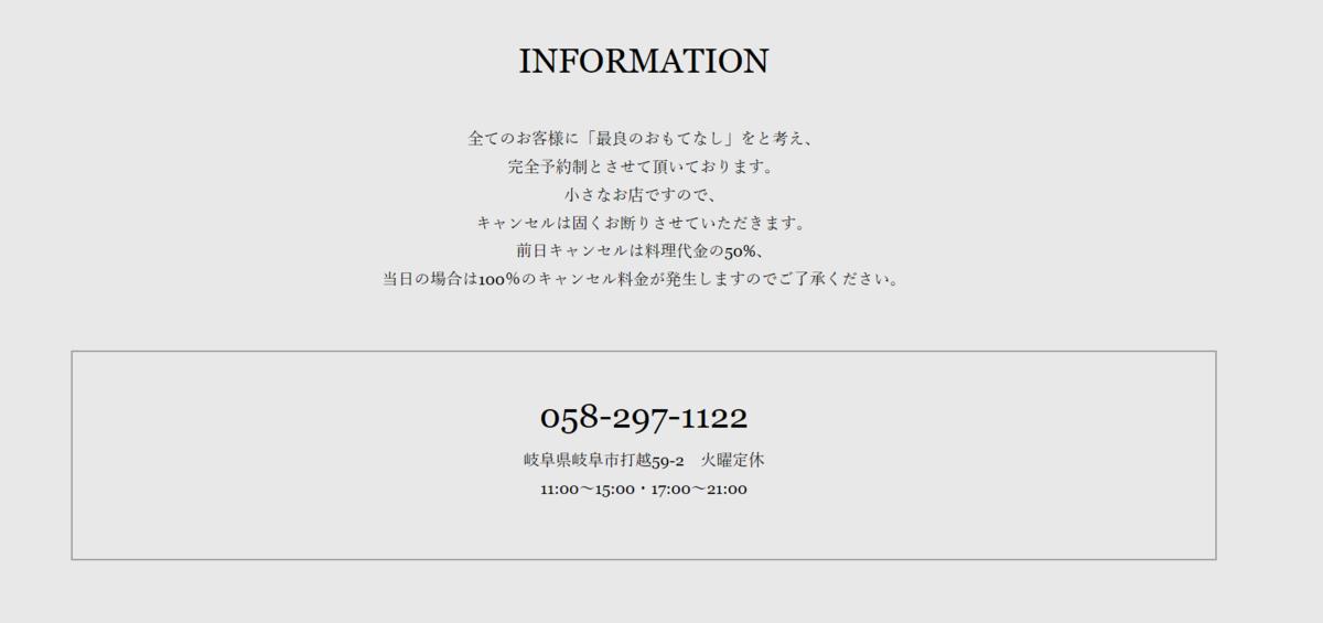 f:id:rakuraku0308:20190503122121p:plain