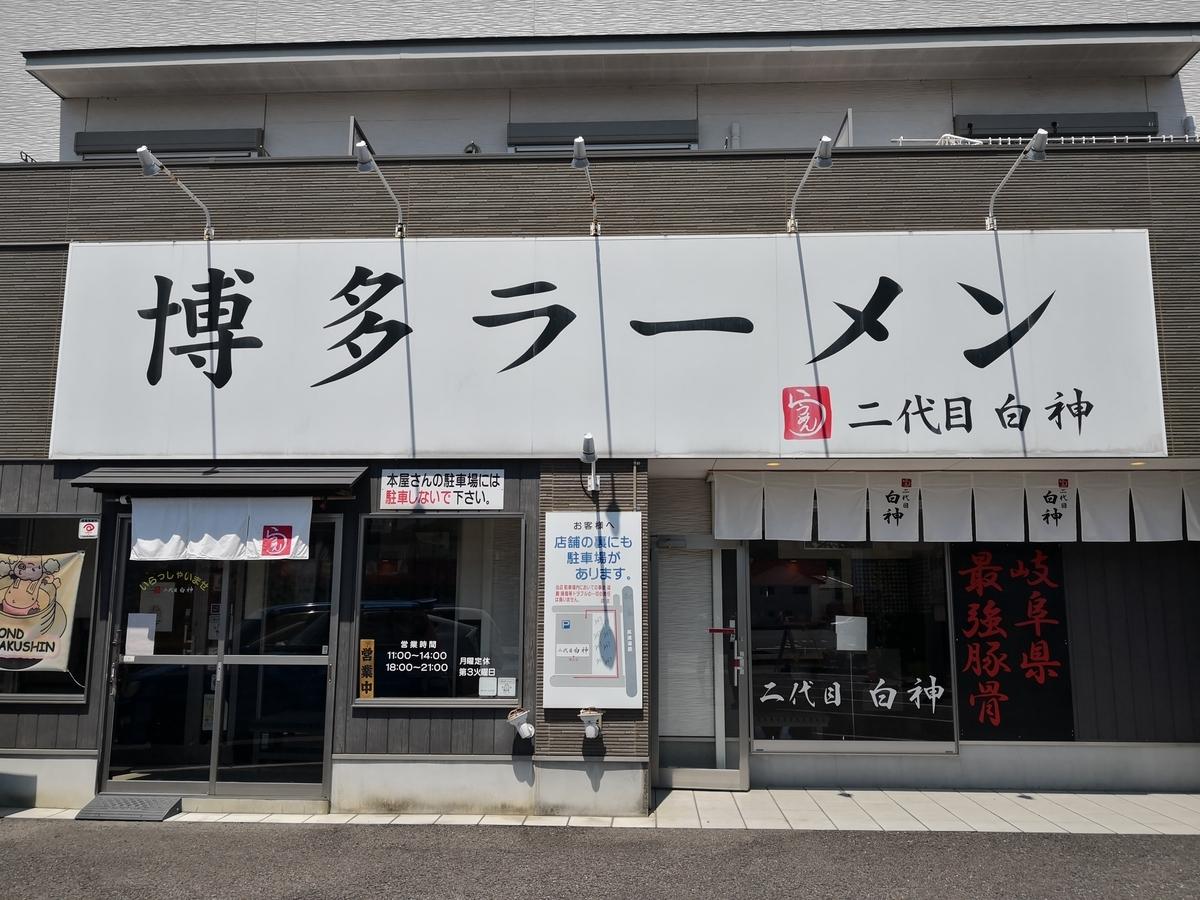 f:id:rakuraku0308:20190512083942j:plain