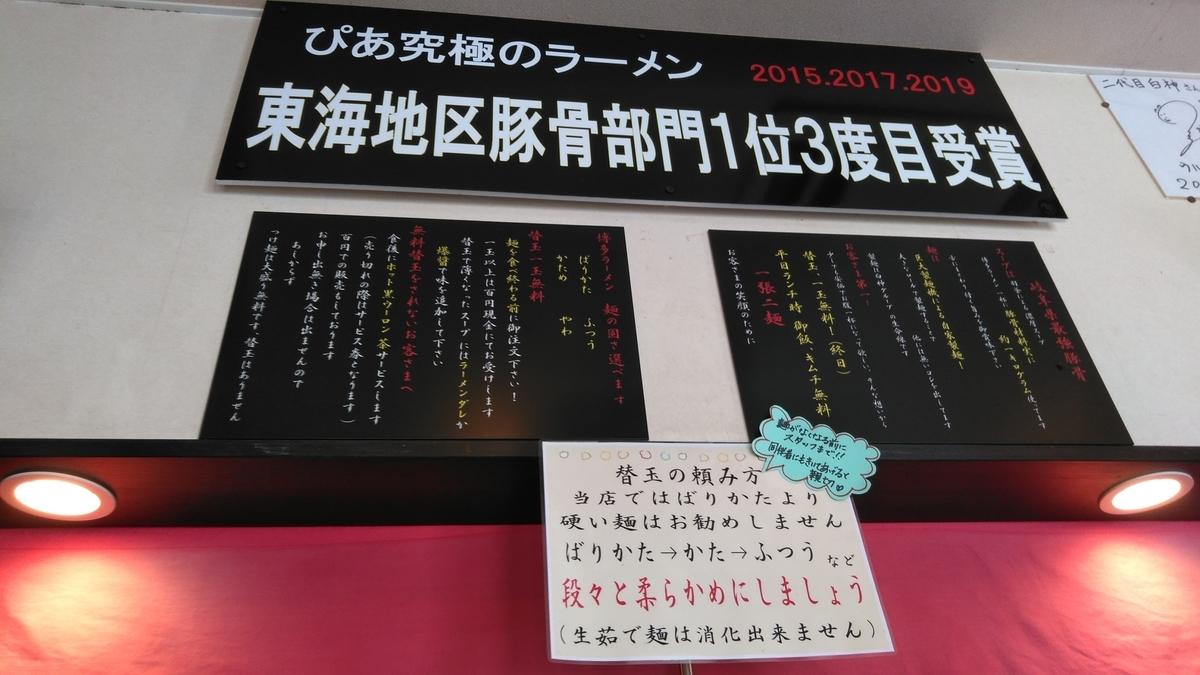 f:id:rakuraku0308:20190512085934j:plain