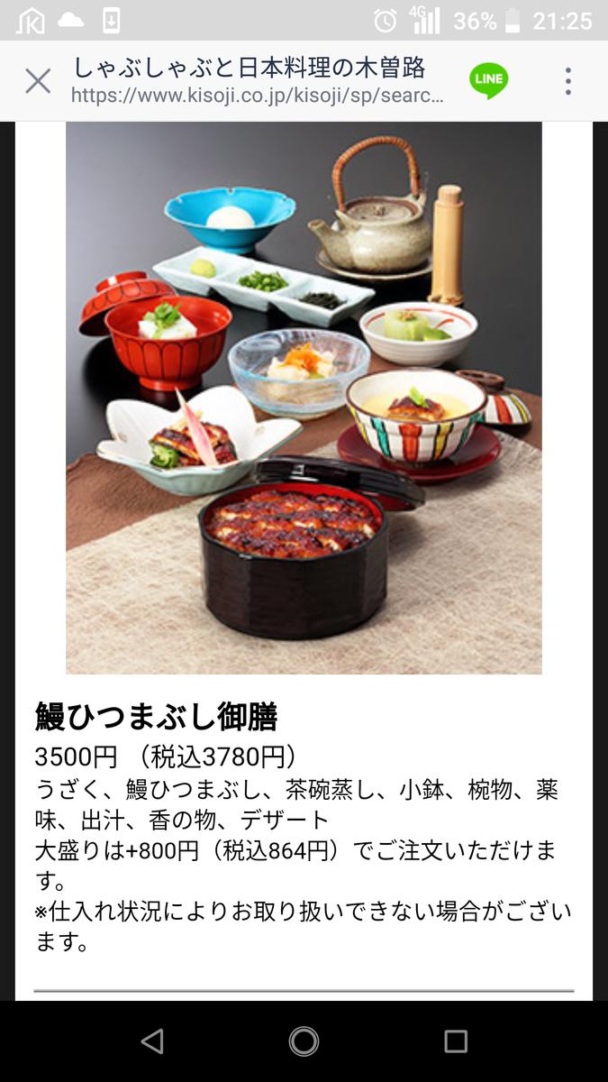 f:id:rakuraku0308:20190818213911p:plain