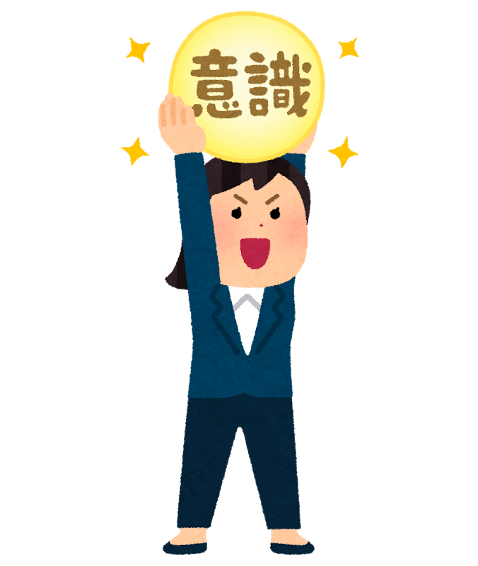 f:id:rakuraku0308:20190825101414p:plain