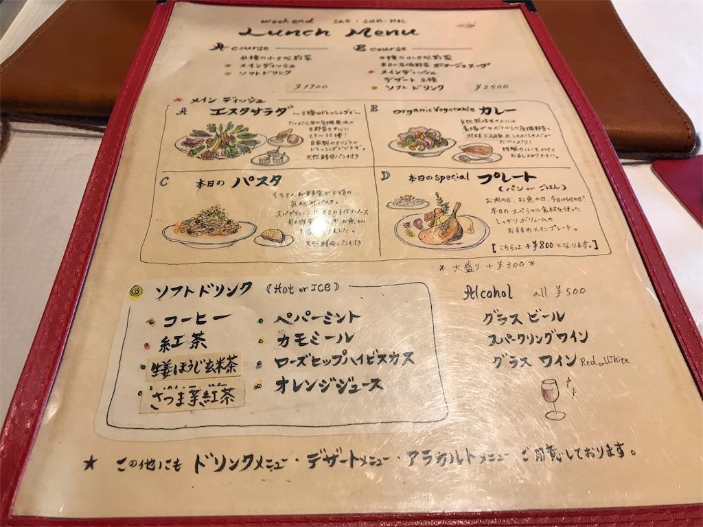 f:id:rakurakuchan:20180108130228j:plain