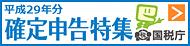 f:id:rakurakukaikei:20180201160512j:plain