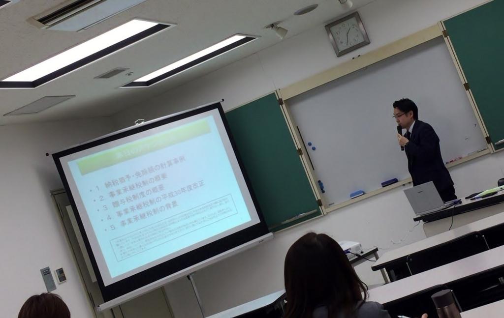 f:id:rakurakukaikei:20180206163743j:plain