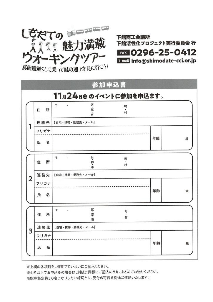 f:id:rakurakukaikei:20181107111618j:plain