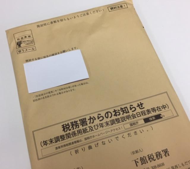 f:id:rakurakukaikei:20181113103812j:plain