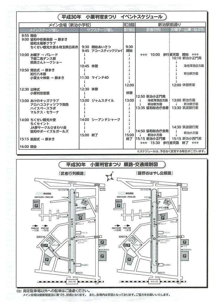 f:id:rakurakukaikei:20181120110947j:plain