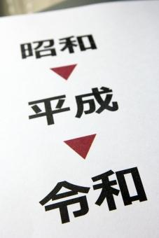 f:id:rakurakukaikei:20190402114003j:plain