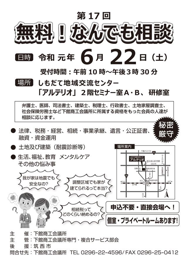 f:id:rakurakukaikei:20190527095659j:plain