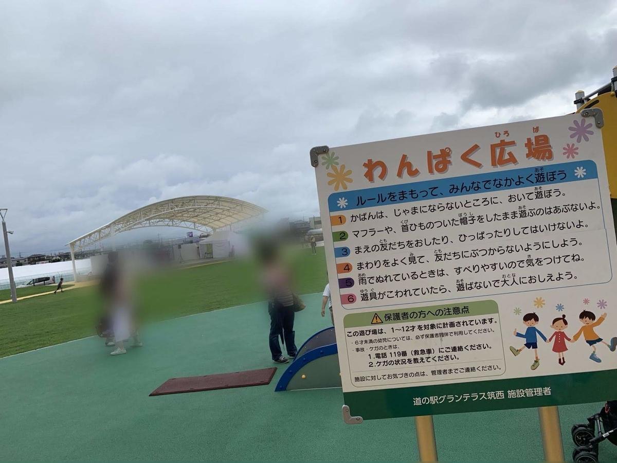 f:id:rakurakukaikei:20190716141732j:plain