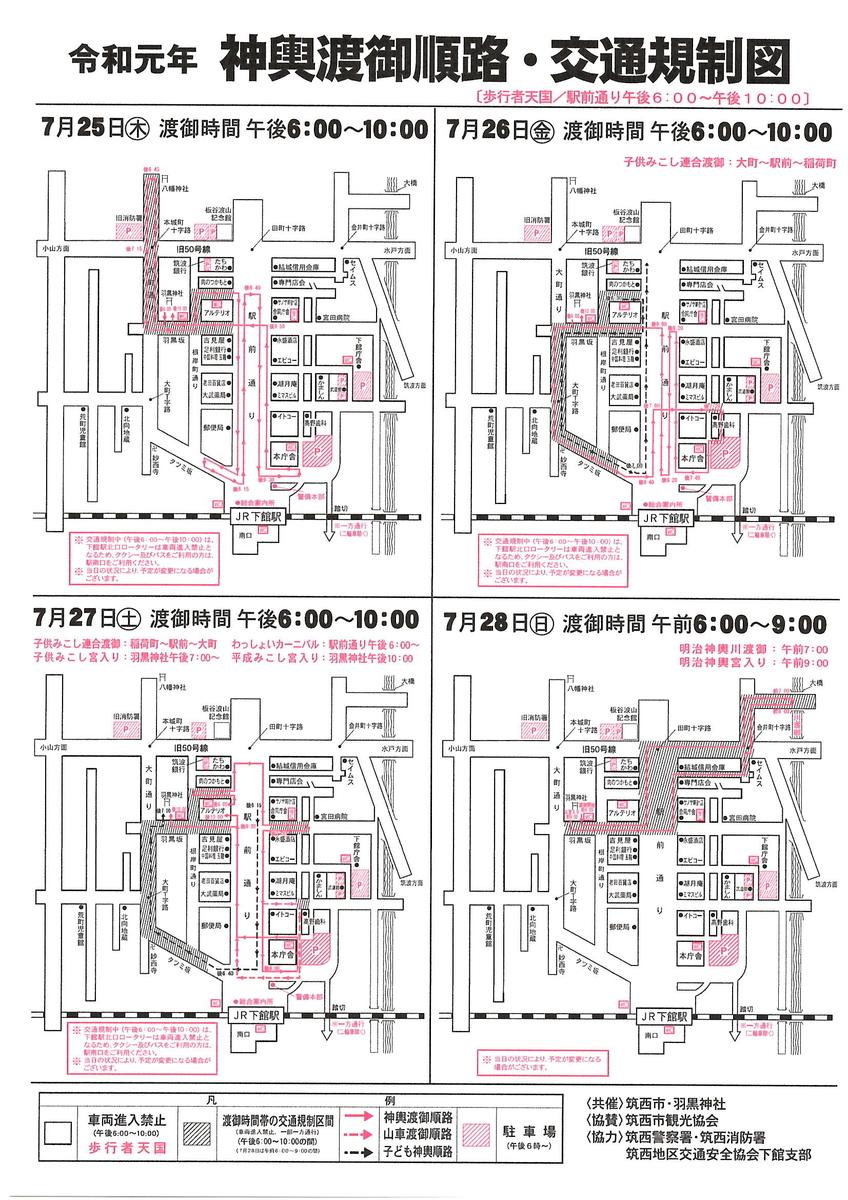 f:id:rakurakukaikei:20190723095147j:plain