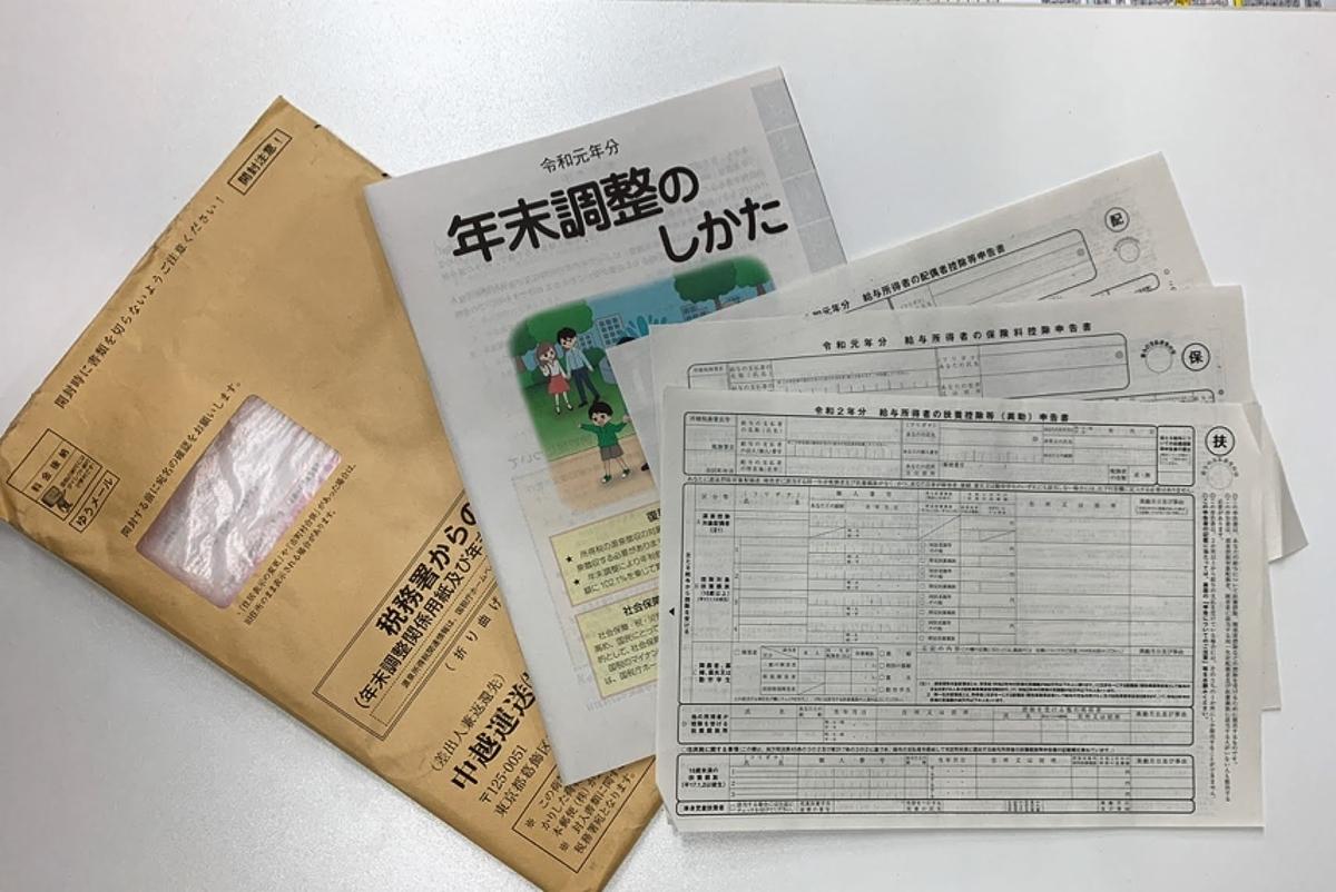 f:id:rakurakukaikei:20191105140200j:plain