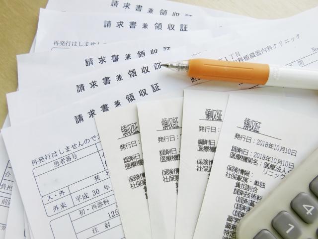 f:id:rakurakukaikei:20200204114025j:plain