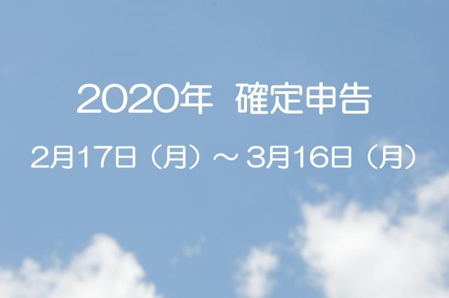 f:id:rakurakukaikei:20200204114400j:plain