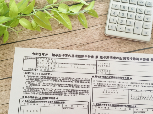 f:id:rakurakukaikei:20201027111830j:plain