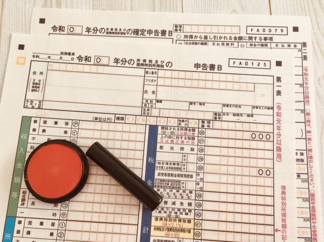 f:id:rakurakukaikei:20210420112038j:plain