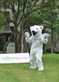 北極熊着ぐるみ