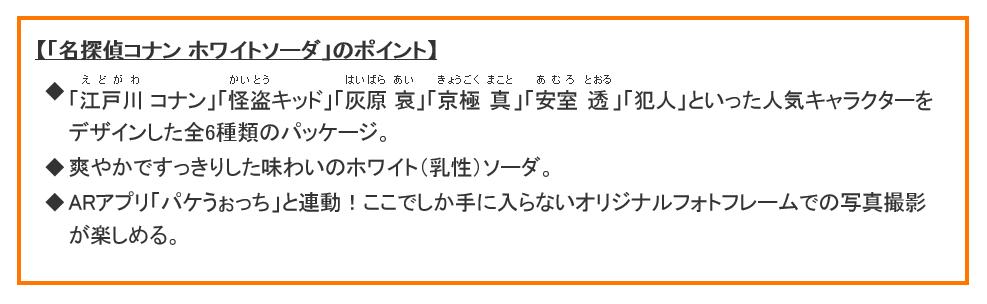 f:id:rakushitaisyufu:20190228101259p:plain