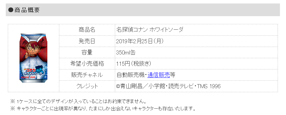 f:id:rakushitaisyufu:20190228101759p:plain