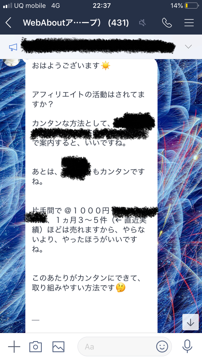 f:id:rakushitekasegou:20191205224451p:plain
