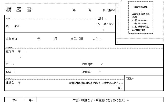 f:id:rakusyoku:20170419101303p:plain