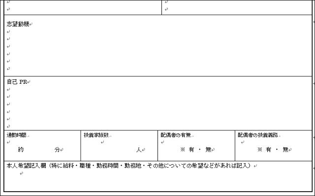 f:id:rakusyoku:20170419101322p:plain