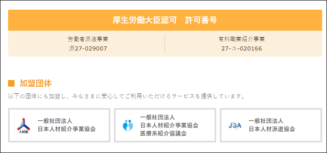 f:id:rakusyoku:20170922173620p:plain