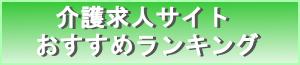 f:id:rakusyoku:20171123193645p:plain