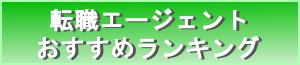 f:id:rakusyoku:20171123193658p:plain