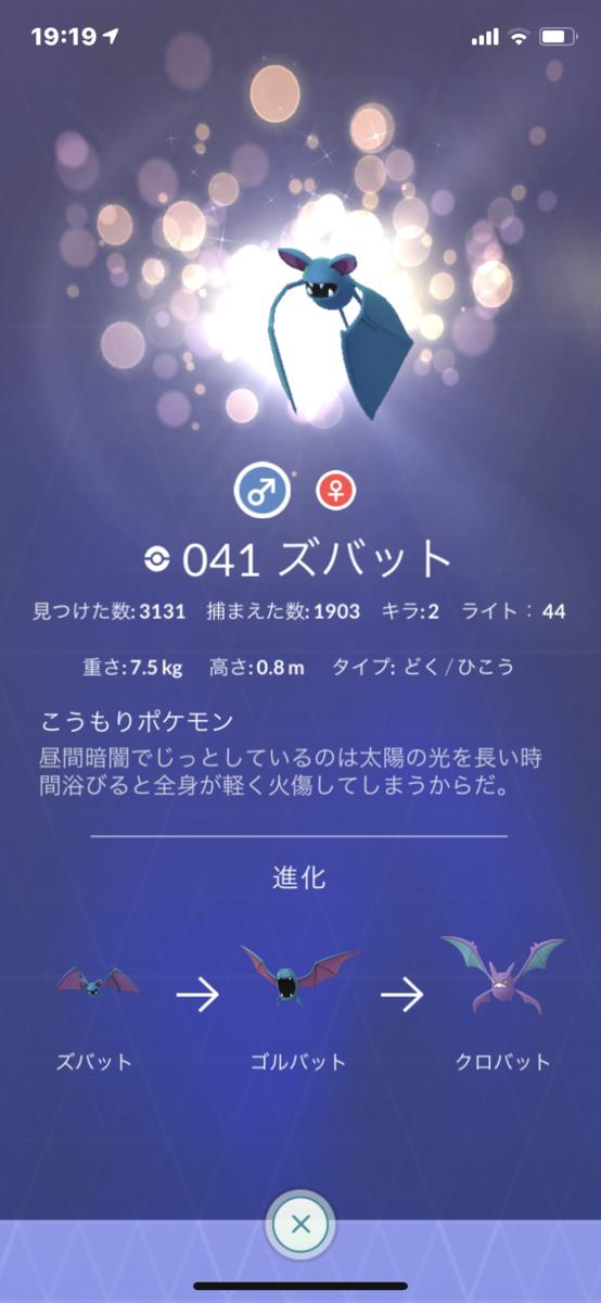 f:id:rakusyouke:20200715074026p:plain