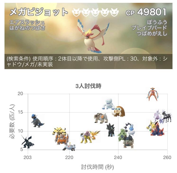 f:id:rakusyouke:20200918075022j:plain