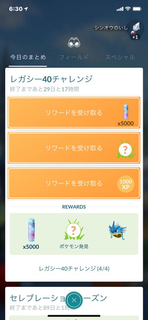 f:id:rakusyouke:20201202073748p:image