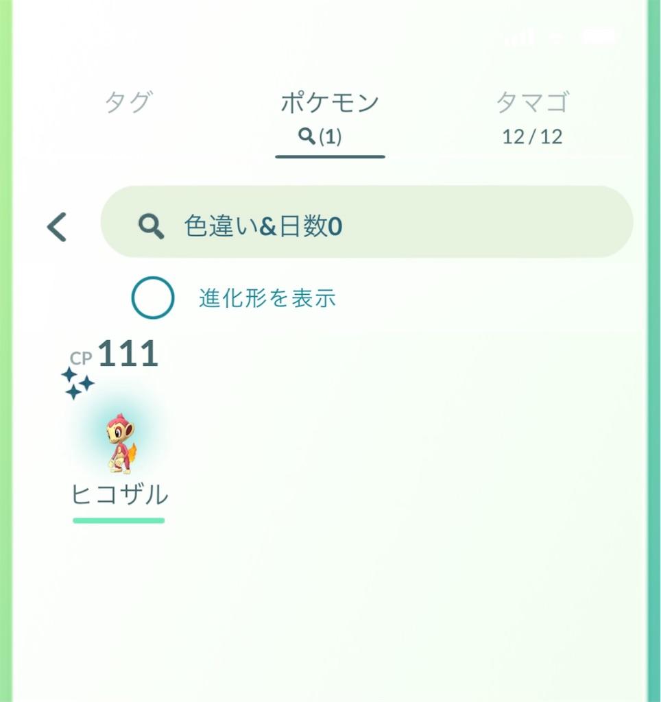 f:id:rakusyouke:20210113074227j:image