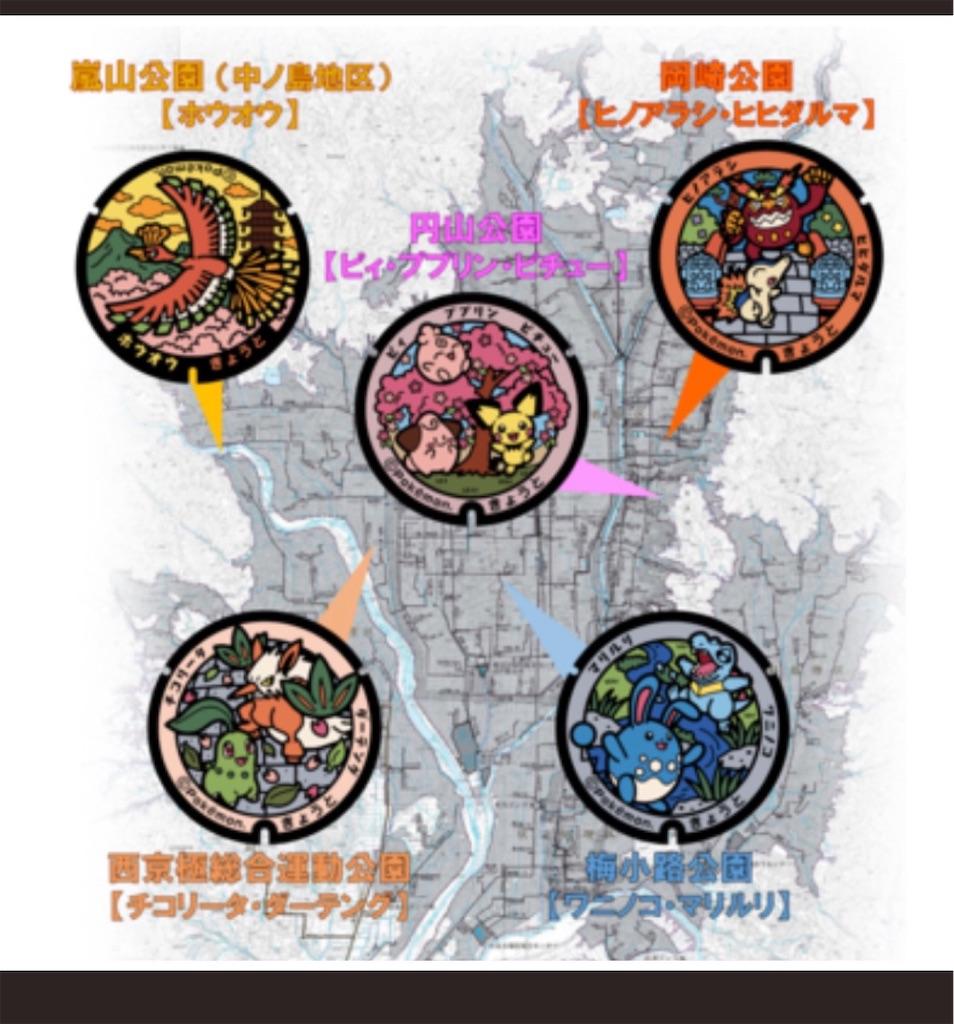 f:id:rakusyouke:20210331073703j:image