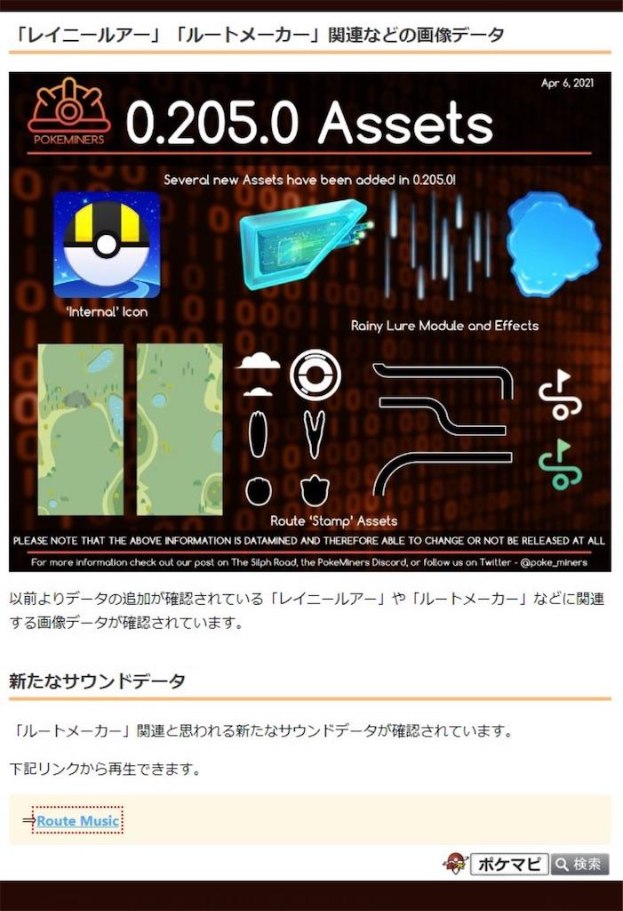 f:id:rakusyouke:20210408074616j:image