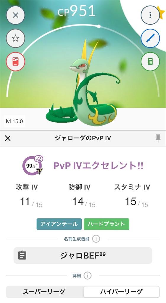 f:id:rakusyouke:20210412074634j:image