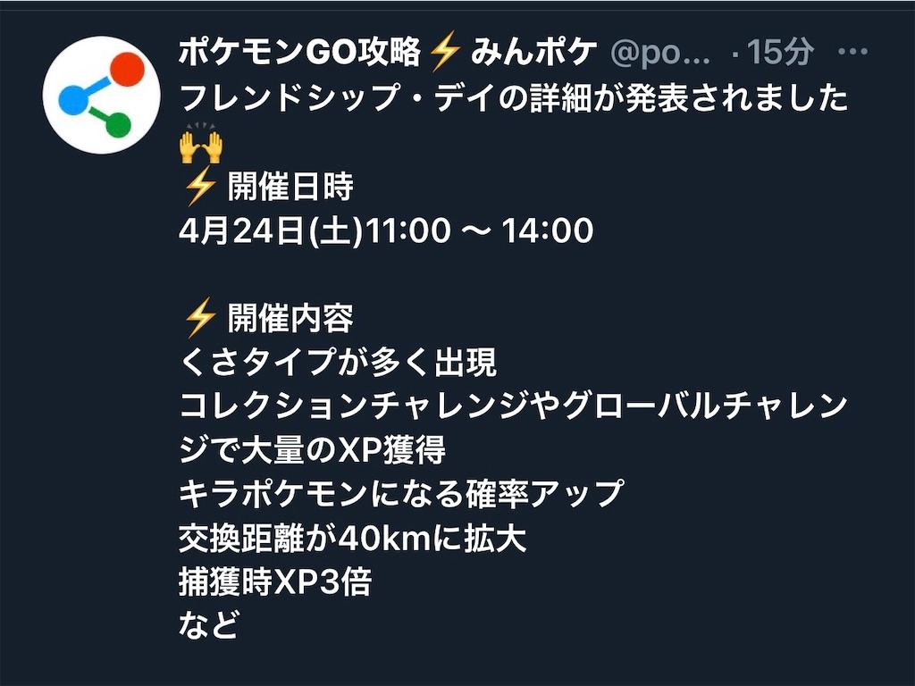 f:id:rakusyouke:20210413074336j:image