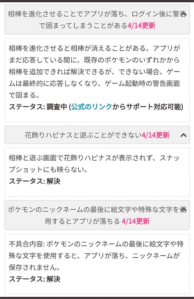 f:id:rakusyouke:20210415074827j:image