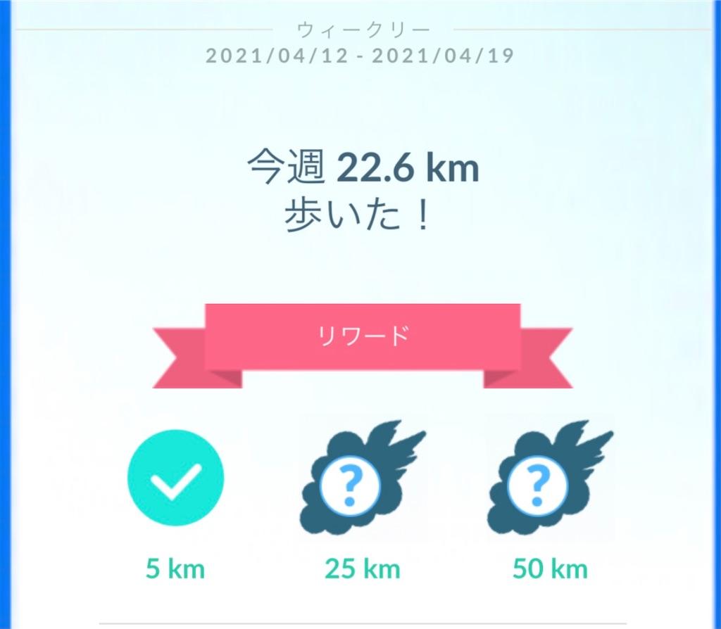 f:id:rakusyouke:20210419075610j:image