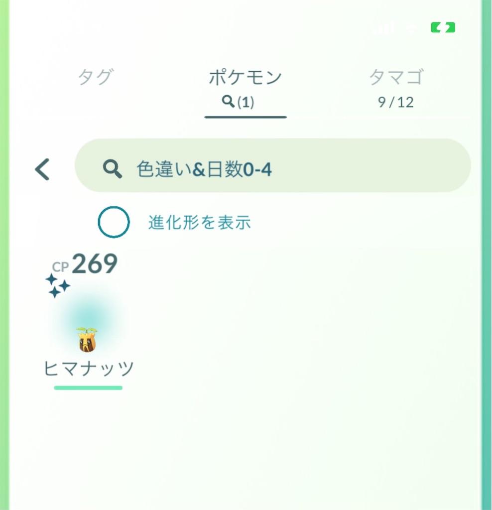 f:id:rakusyouke:20210425092304j:image