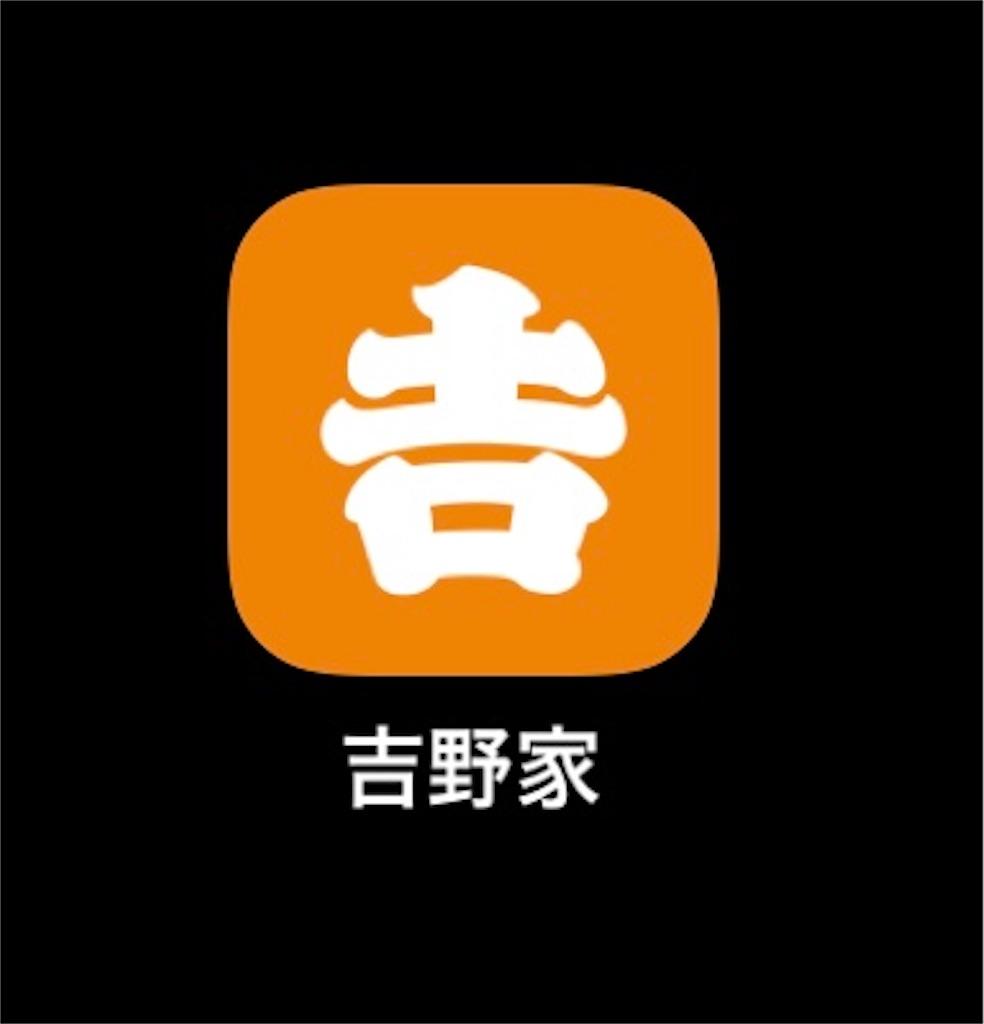 f:id:rakusyouke:20210427165240j:image