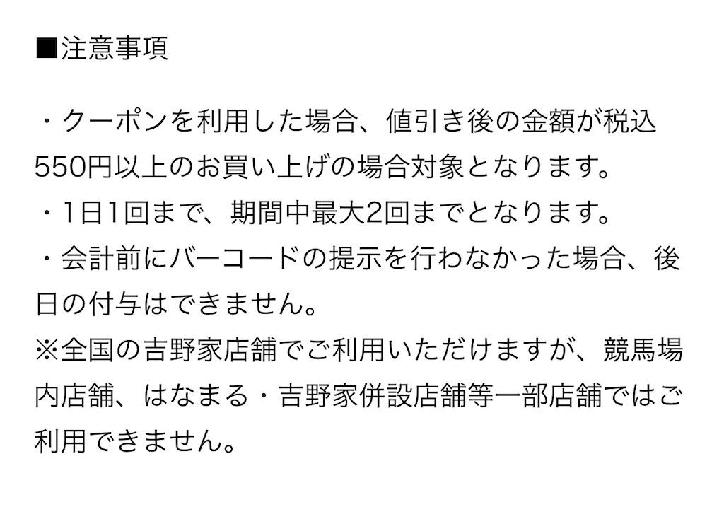 f:id:rakusyouke:20210427165516j:image