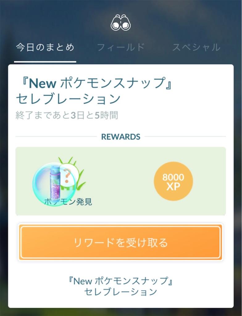 f:id:rakusyouke:20210430085226j:image