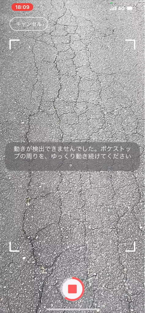 f:id:rakusyouke:20210514123821p:image